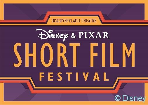 ShortFilmFestival_dlp